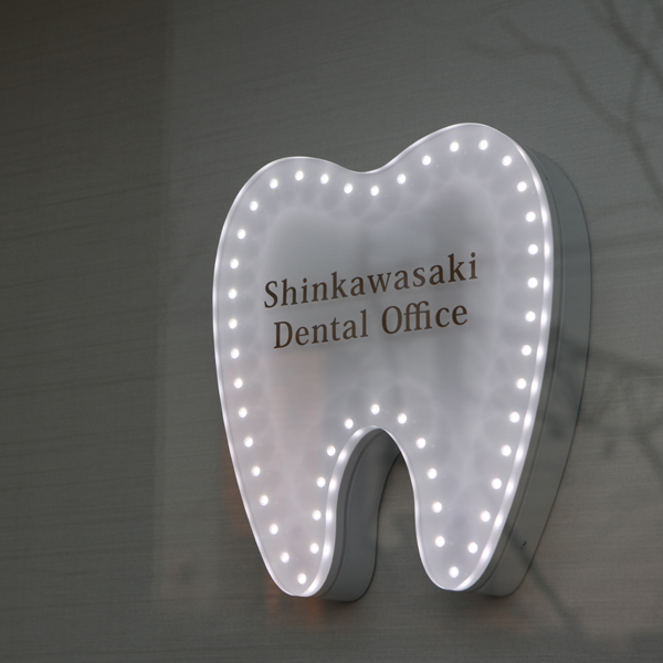 dental office tooth lid up sign